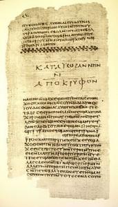kodex2